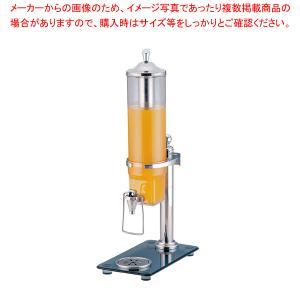 KINGOジュースディスペンサー2.6L 36401-2|meicho