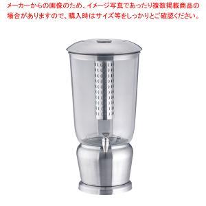 TC ビバレッジディスペンサー 85 5ガロン(18.9L)|meicho
