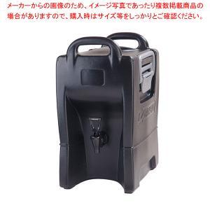 カーライル ITビバレッジディスペンサー IT250 ブラック|meicho
