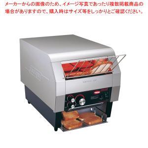 ハトコ コンベアトースター トーストクック TQ-400H meicho
