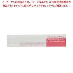 チュロス袋(100枚入) CRS-1 meicho