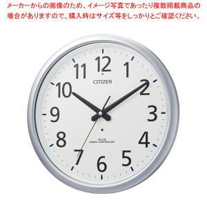 シチズン 防水型電波時計 8MY493-019|meicho