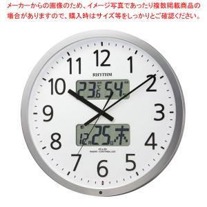 電波時計 プログラムカレンダー403SR 4FN403SR19|meicho