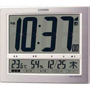 シチズン電波時計パルデジットワイド140 8RZ140-019 meicho