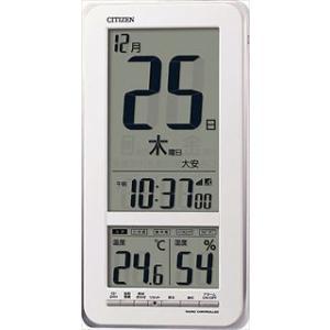 シチズン電波時計 スマートコート 8RZ143-003 meicho