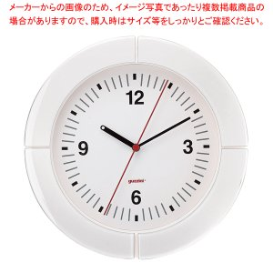 グッチーニ ウォールクロック 2895.0011 ホワイト|meicho