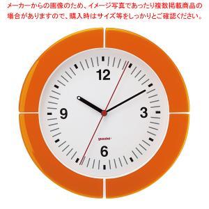 グッチーニ ウォールクロック 2895.0045 オレンジ|meicho