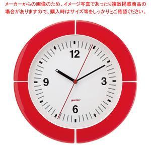 グッチーニ ウォールクロック 2895.0065 レッド|meicho