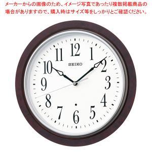 セイコー 木枠電波掛時計 KX391B meicho