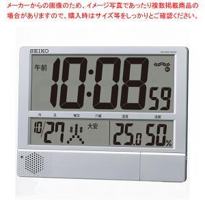 セイコー 電波プログラム付掛置兼用時計 SQ434S|meicho