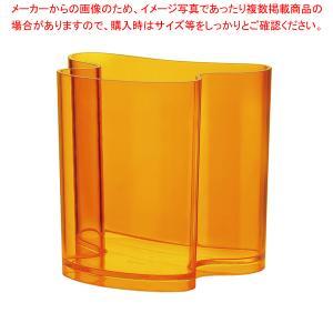 グッチーニ マガジンスタンド 2893.0145 オレンジ|meicho