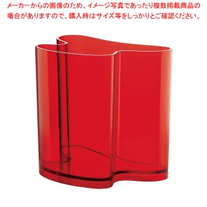 グッチーニ マガジンスタンド 2893.0165 レッド|meicho