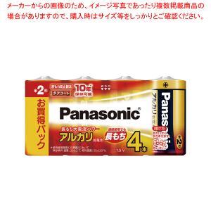 パナソニック アルカリ乾電池 単2形 4本パックLR14XJ/4SW|meicho