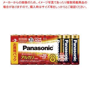 パナソニック アルカリ乾電池 単3形 8本パックLR6XJ/8SW|meicho