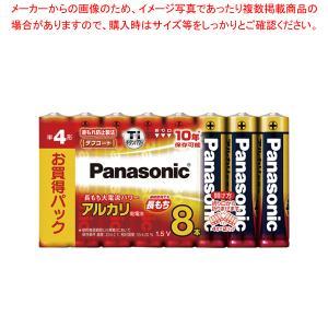 パナソニック アルカリ乾電池 単4形 8本パックLR03XJ/8SW|meicho