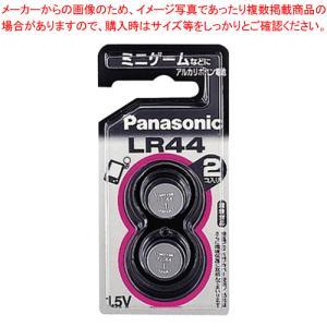 パナソニック アルカリボタン電池 (2個パック)LR-44/2P|meicho