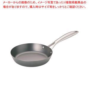 ビタクラフト スーパー鉄フライパン 20cm|meicho