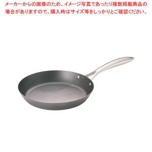 ビタクラフト スーパー鉄フライパン 26cm|meicho