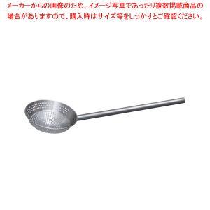 ステンレス 一体型 角柄網ひしゃく φ25cm×柄長60cm|meicho