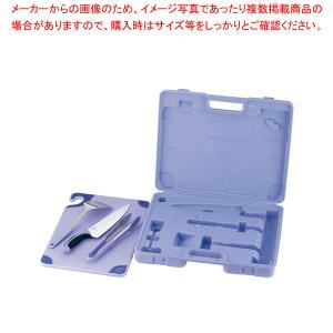 アレルゲンセーフティーゾーンシステム ASZ121812SYS|meicho