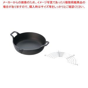 岩鋳 鉄 天ぷら鍋平底 25-101 25cm