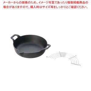 岩鋳 鉄 天ぷら鍋平底 25-102 27cm