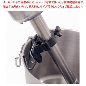 ロボクープ スティックブレンダ― 用パンサポート|meicho