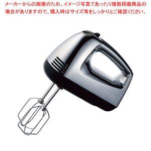 テスコム ハンドミキサー THM1200|meicho