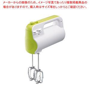貝印 ハンドミキサー DL7520|meicho