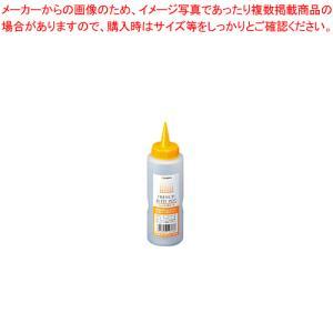 フレンチプチポット K261-3 イエロー|meicho