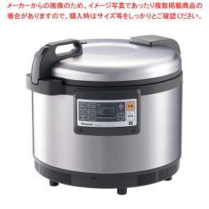 パナソニック 業務用IHジャー炊飯器 SR-PGC54(単相)|meicho