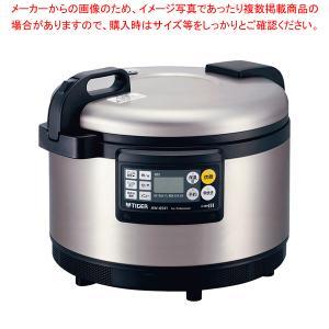 タイガー 業務用IH炊飯ジャー JIW-G541(XS)|meicho