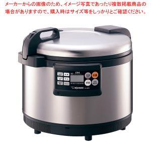 象印 業務用IH炊飯ジャー 極め炊き NH-GEA54|meicho