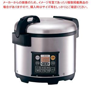 象印 業務用マイコン炊飯ジャー NS-QC36|meicho