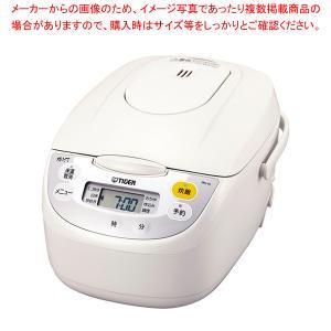 タイガー マイコン炊飯ジャー JBH-G101|meicho