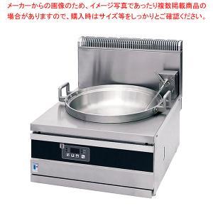 天ぷらフライヤー FGF400TPC (都市ガス・電気使用)|meicho