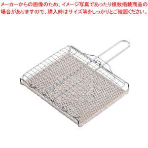 業務用 炙り焼 GY-1|meicho