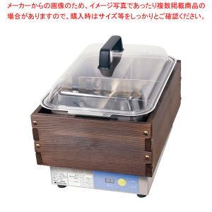 マイコンおでんウォーマー 6ッ切 TDO-900R|meicho