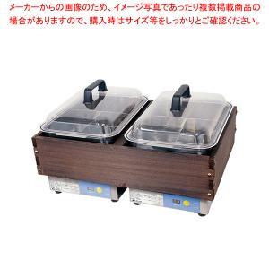 マイコンおでんウォーマー 6ッ切×2 TDO-900WR|meicho