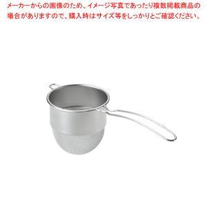 共柄茶こし 深型|meicho