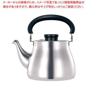 18-8フィーカ ティーケトル 2.4L 光沢|meicho
