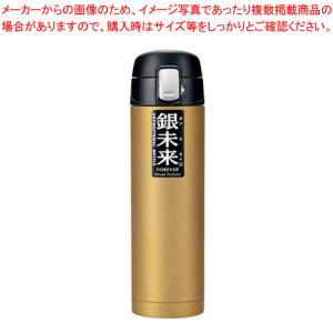 銀未来 ワンタッチボトル 500ml ゴールド GMOB-048GO|meicho