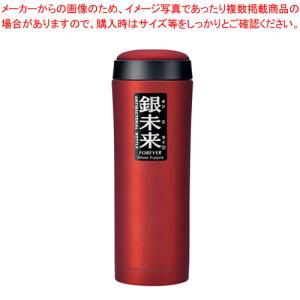 銀未来 広口ボトル 500ml レッド GMHB-048R|meicho
