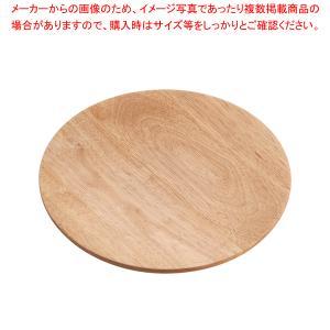 木製 ピザプレート PZ-203|meicho