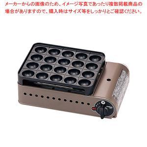 イワタニ カセットガス たこ焼器 スーパー炎たこCB-ETK-1 meicho