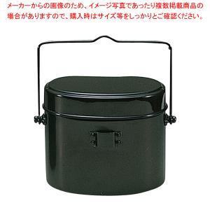 アルミ 飯盒 4合 811の商品画像|ナビ