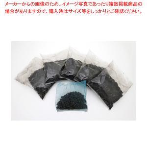 グリスクライム・パックンセット (グリストラップ清掃材) meicho