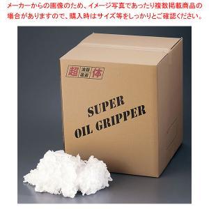 スーパーオイルグリッパー 1kg meicho