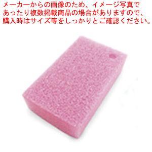 ワコー ぷれす・ポンジ(10個入) ピンク meicho