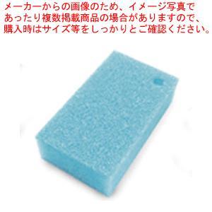 ワコー ぷれす・ポンジ(10個入) ブルー meicho